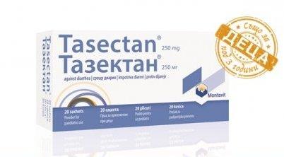 Тазектан (Tasectan) сашета 250мг x20