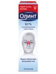 Олинт спрей за нос 0.1% 10мл (Olynth)