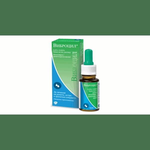 Виброцил (Vibrocil) капки за нос 15мл