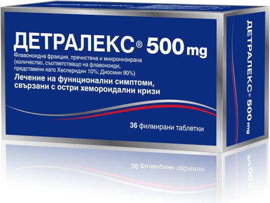 Детралекс (Detralex) таблетки 500мг x36