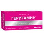 Геритамин капсули x20 (Geritamin)