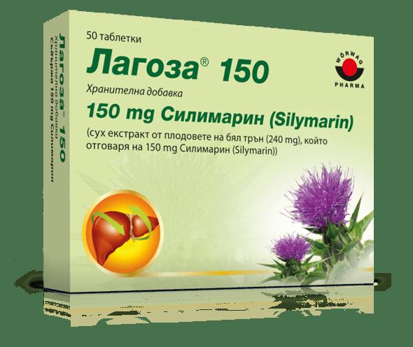 Лагоза (Lagosa) таблетки 150мг x50
