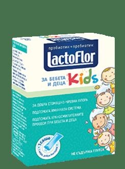 Лактофлор (Lactoflor) Кидс сашета x10