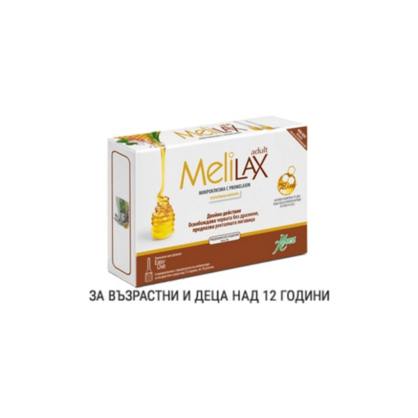 Мелилакс за възрастни (Melilax Adult) мини клизми 10г x6