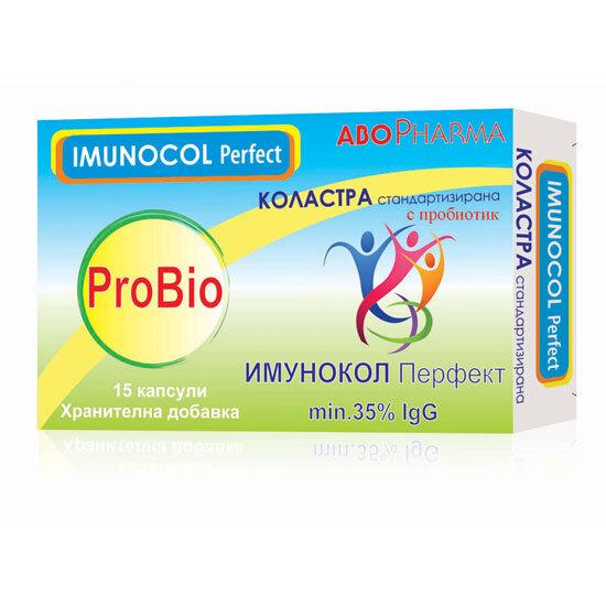 Имунокол Пробио (Imunocol Probio) Коластра капсули x15