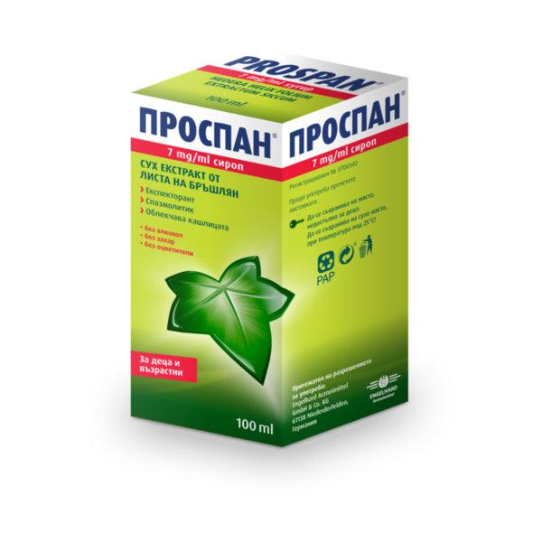 Проспан сироп 7мг/мл (Prospan)