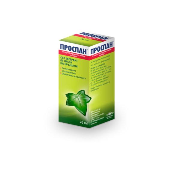 Проспан капки 20мг/мл 20мл (Prospan drops)