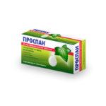 Проспан еф. таблетки 65мг x10 (Prospan)