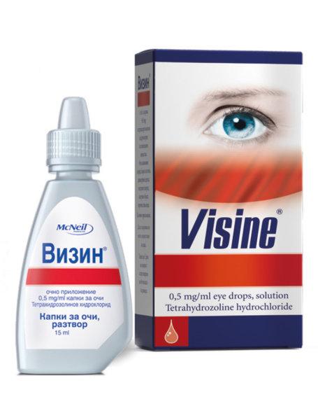 Визин капки за очи 0.5мг/мл 15мл (Visine)
