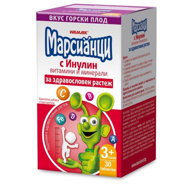 Марсианци с Инулин Горски плод таблетки x30