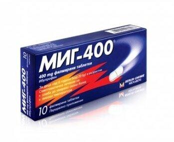 Миг-400 таблетки x10 (MIG-400 таблетки)
