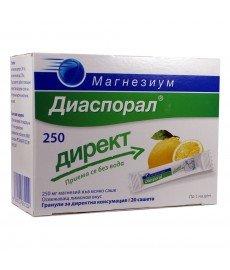 Магнезиев Диаспорал (Magnesium Diasporal) Директ сашета 250мг x20