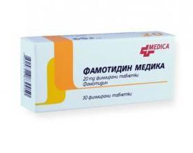 Фамотидин (Famotidine) Софарма таблетки 20мг x30