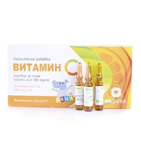 Витамин С (Vitamin C) ампули за пиене 200мг x10 ВиФарма