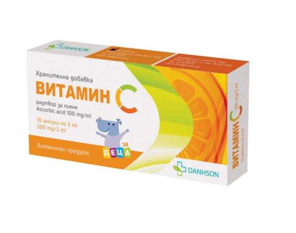 Витамин С ампули за пиене 200мг x10 Дансон (Vitamin C за пиене Danhson)