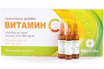 Витамин С ампули за пиене 500мг x10 Дансон (Vitamin C за пиене Danhson)