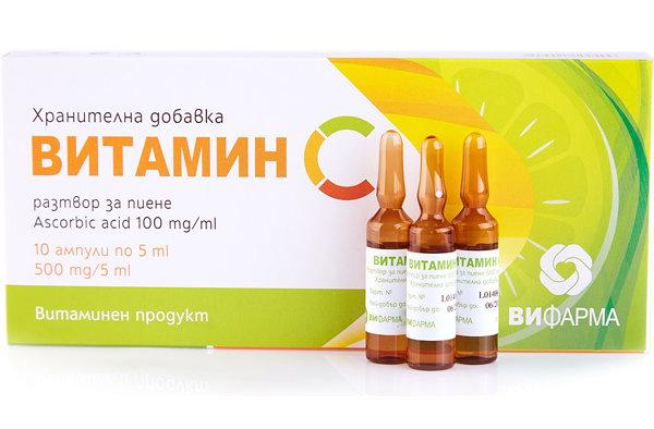 Витамин С (Vitamin C) ампули за пиене 500мг x10 ВиФарма