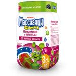 Марсианци желирани витамини за деца с Бъз x60