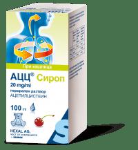 АЦЦ сироп 20мг/мл 100мл с вкус на череша (ACC сироп)