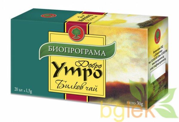 Билков чай Добро утро филтър 20 бр. Биопрограма
