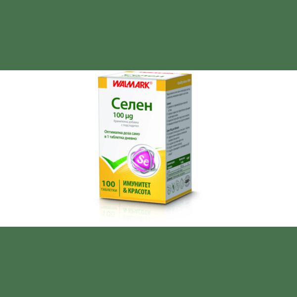 Селен (Selen) таблетки 100мкг x100 Валмарк