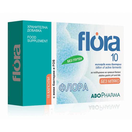 Флора (Flora) 10 пробиотик капсули x15