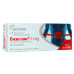 Бизалакс таблетки 5мг x30 (Bisalax)