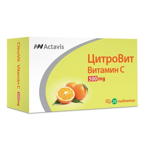 Цитровит Витамин С таблетки 500мг x20 (CitroVit 500)