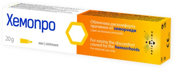 Хемопро (Hemopro) маз 20г