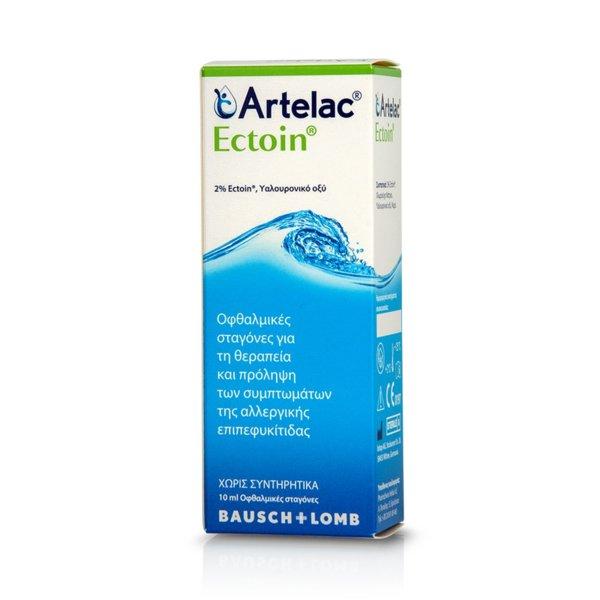 Артелак Ектоин капки за очи 10мл (Artelac Ectoin)