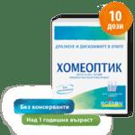Хомеоптик капки за очи в отделни дози 0.4мл x10 (Homeoptic)