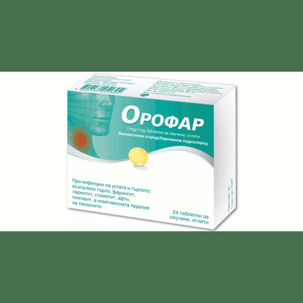 Орофар таблетки за смучене x24 (Orofar)