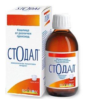 Стодал (Stodal) сироп 200 мл