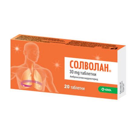 Солволан (Solvolan) таблетки 30мг x20