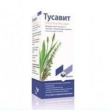 Тусавит (Tussavit) сироп