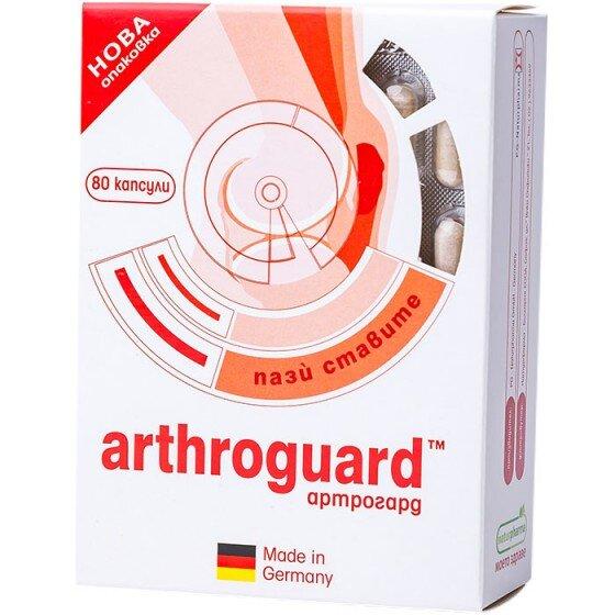 Артрогард капсули x80 (Arthroguard)