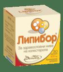 Липибор (Lipibor) капсули x30