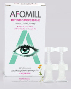 Афомил (Afomil) капки за очи против зачервяване x10