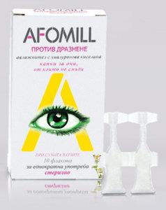 Афомил капки за очи против дразнене x10 (Afomil)
