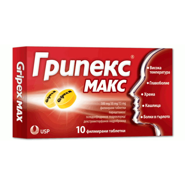 Грипекс МАКС (Gripex MAX) таблетки x10