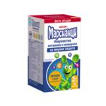 Марсианци Имунактив вкус Ягода таблетки за дъвчене x30