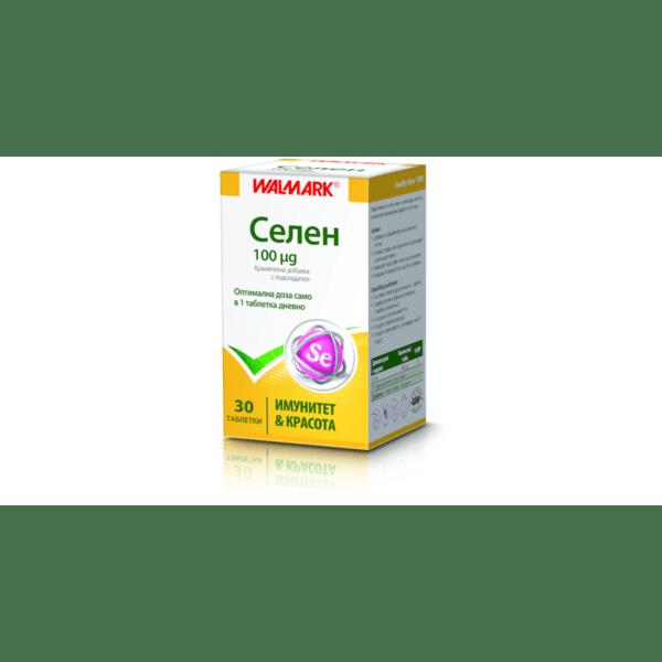 Селен (Selen) таблетки 100мкг x30 Валмарк