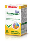 Калмацин Форте (Calmacin Forte) таблетки
