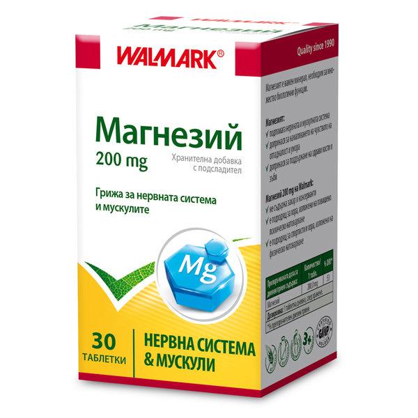 Магнезий (Magnesium) таблетки 200мг x30 Валмарк