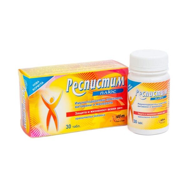 Респистим Плюс таблетки x30 (Respistim Plus)