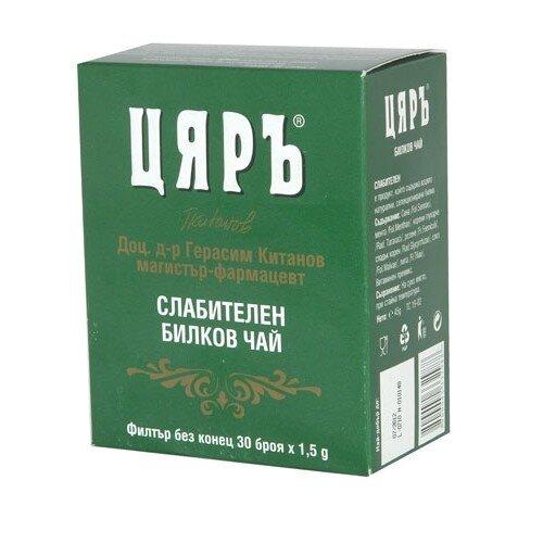 ЦЯРЪ Чай Слабителен филтър 30 бр.