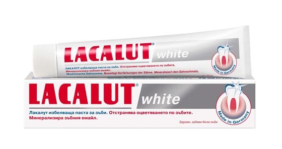Паста за зъби Лакалут Избелваща (Lacalut White) 75мл