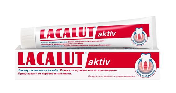 Паста за зъби Лакалут Актив (Lacalut Aktiv) 75мл