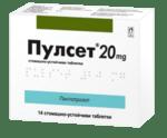 Пулсет (Pulcet) таблетки 20мг x14