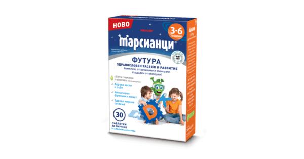 Марсианци ФУТУРА таблетки за смучене x30